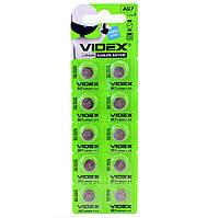 Батарейка VIDEX 1.5V AG7 LR927