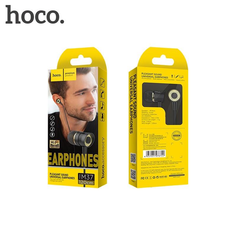 Наушники вакуумные HOCO M37