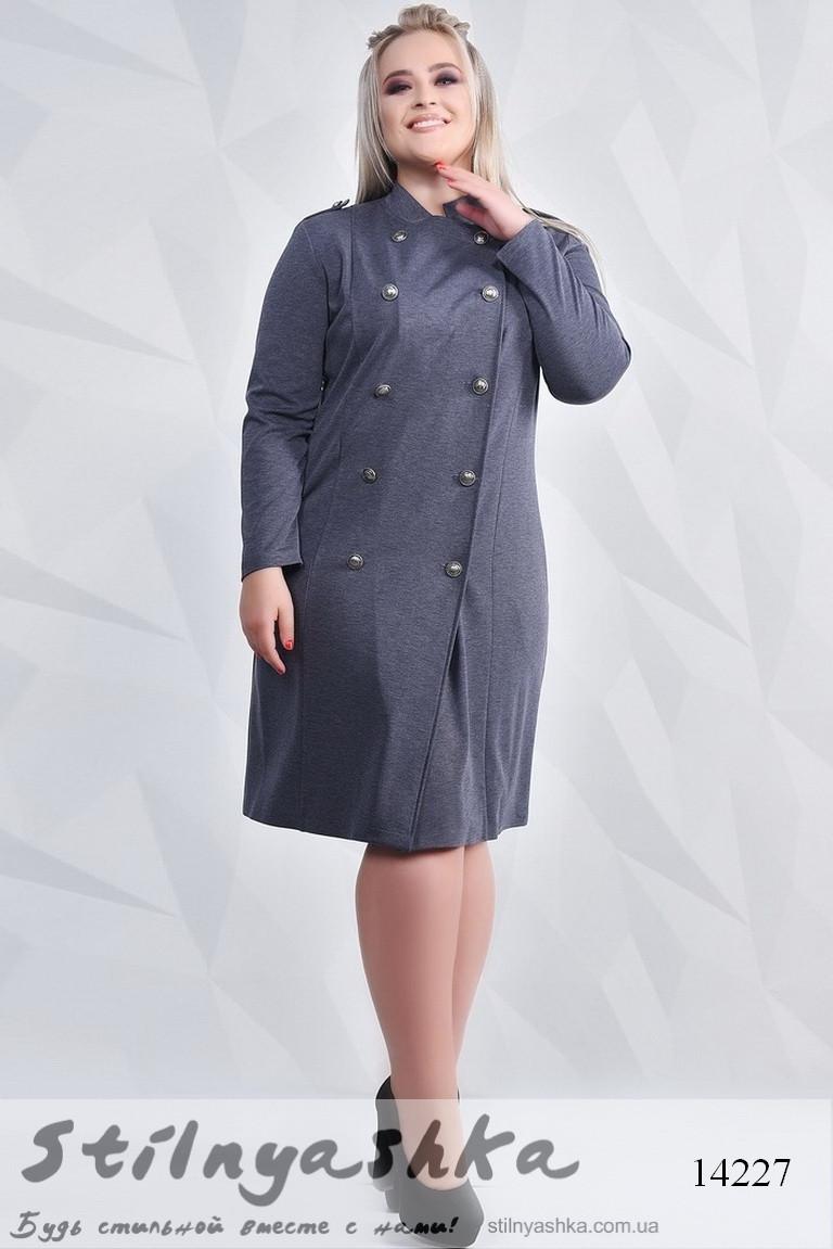 a25d4b027f5 Стильное большое платье Гусар графит - Интернет-магазин