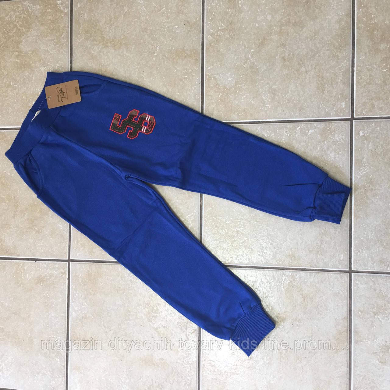 Спортивні штани для хлопчика(утеплені)  продажа 8b64a04e35e7d