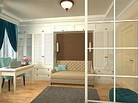 Дизайн интерьера и ремонт под.ключ - Реконцепция существующих помещений с сохранением существующей мебели, фото 1