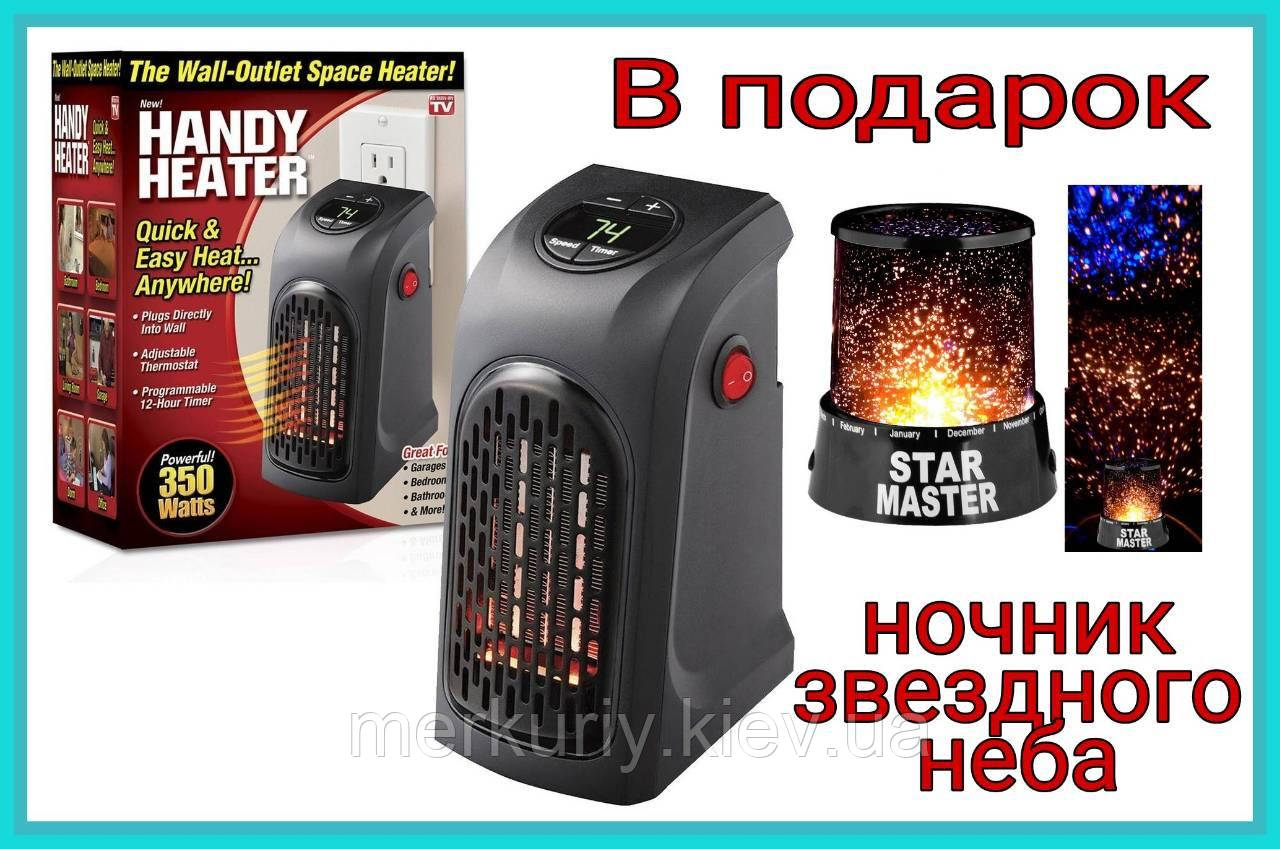 Портативный обогреватель  Rovus Handy Heater klm-007a хэнди хитер