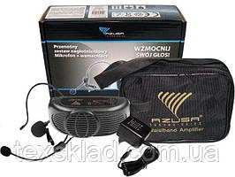 Усилитель голоса для экскурсовода с головным и петличным микрофоном Azusa MIK-0041