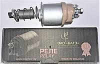 Реле втягивающее стартера СТ230К4