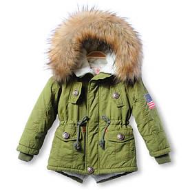 Куртка-парка  зимняя  для мальчика и дeвочки