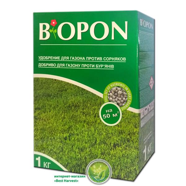 Удобрение «Биопон» (Biopon) для газона с гербицидом 1 кг, оригинал