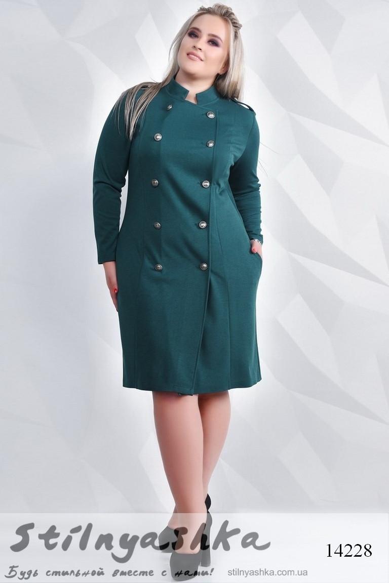 57ca1629303 Стильное большое платье Гусар бутылка - Интернет-магазин