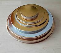 Подложки под торт золото серебро