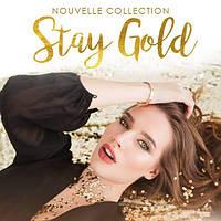 "Новая сезонная коллекция  ""Stay Gold"" от Couleur Caramel!"