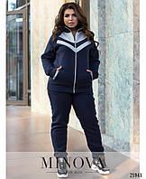 Батальный спортивный костюм женский Трехнитка Размер 50 52 54 56 58 60 62 В наличии 3 цвета, фото 1