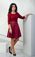 Повседневное женское платье цвета марсала размер 42,44,46,48