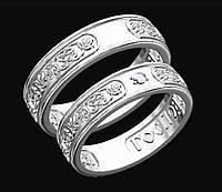 Кольца серебряные венчальные Господи Спаси и Сохрани КЦ-53 Б
