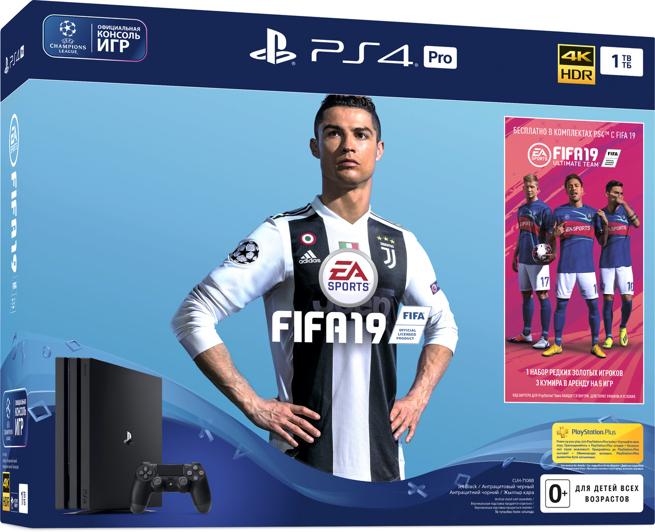 Sony PlayStation 4 Pro 1Tb (Black) + FIFA 2019