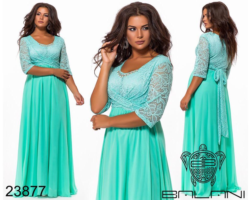 Платье женское. Модель #259-6 Р.-р. 50-52