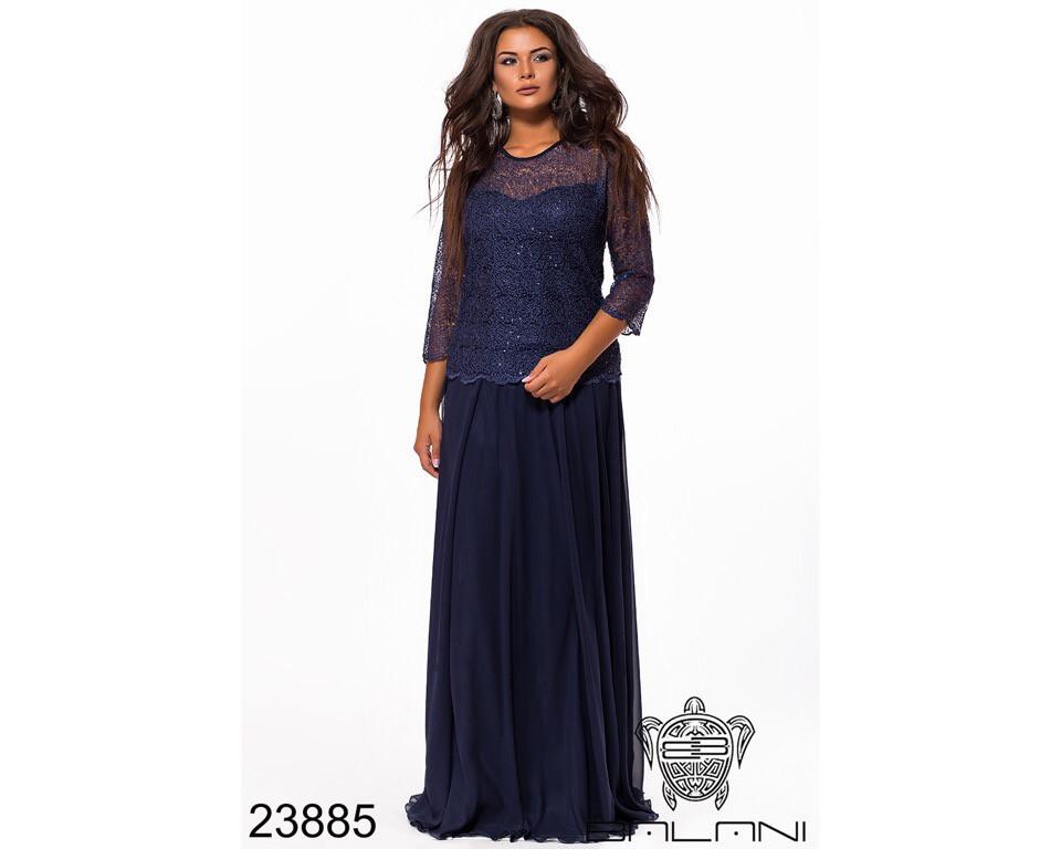 Платье женское. Модель #260-2 Р.-р. 52-54