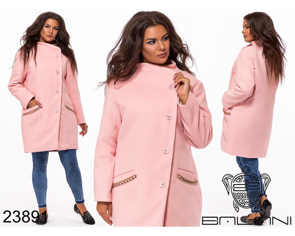 Пальто женское #195-2 Р.р 52
