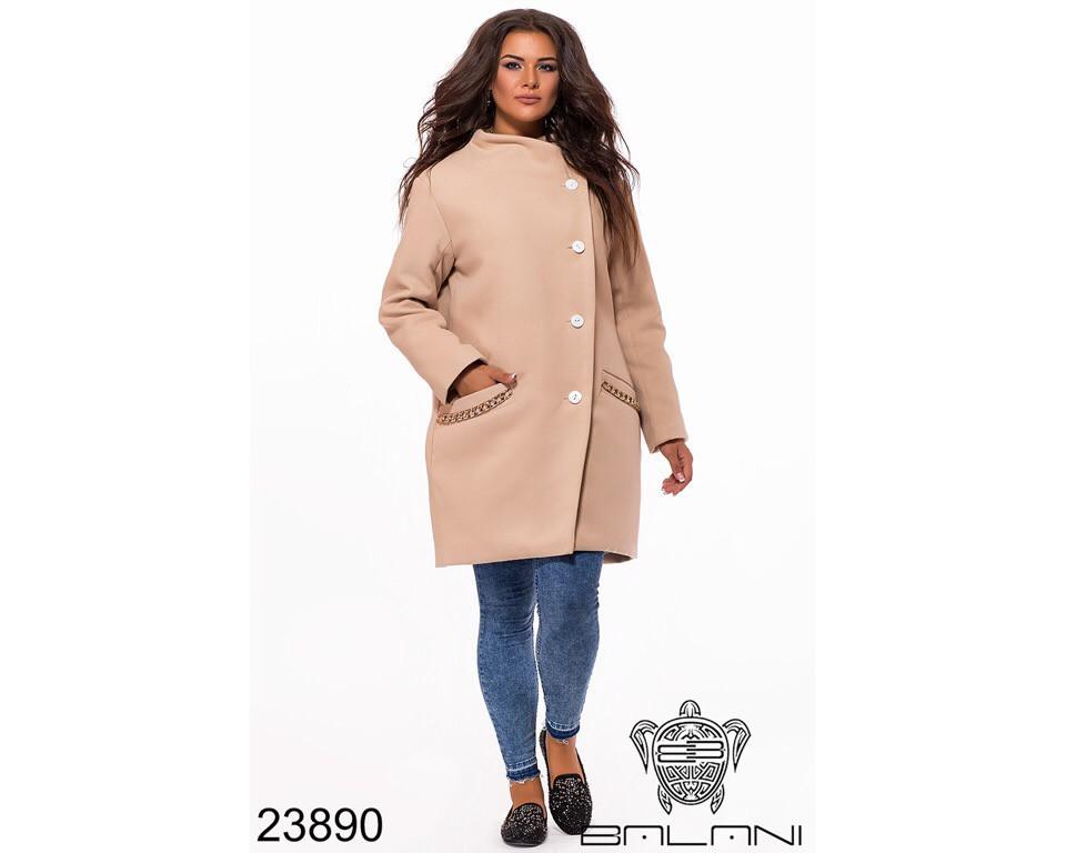 Пальто женское #195-3 Р.р 50