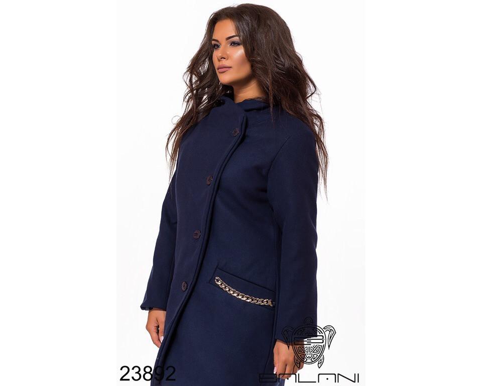 Пальто женское #195-1 Р.р