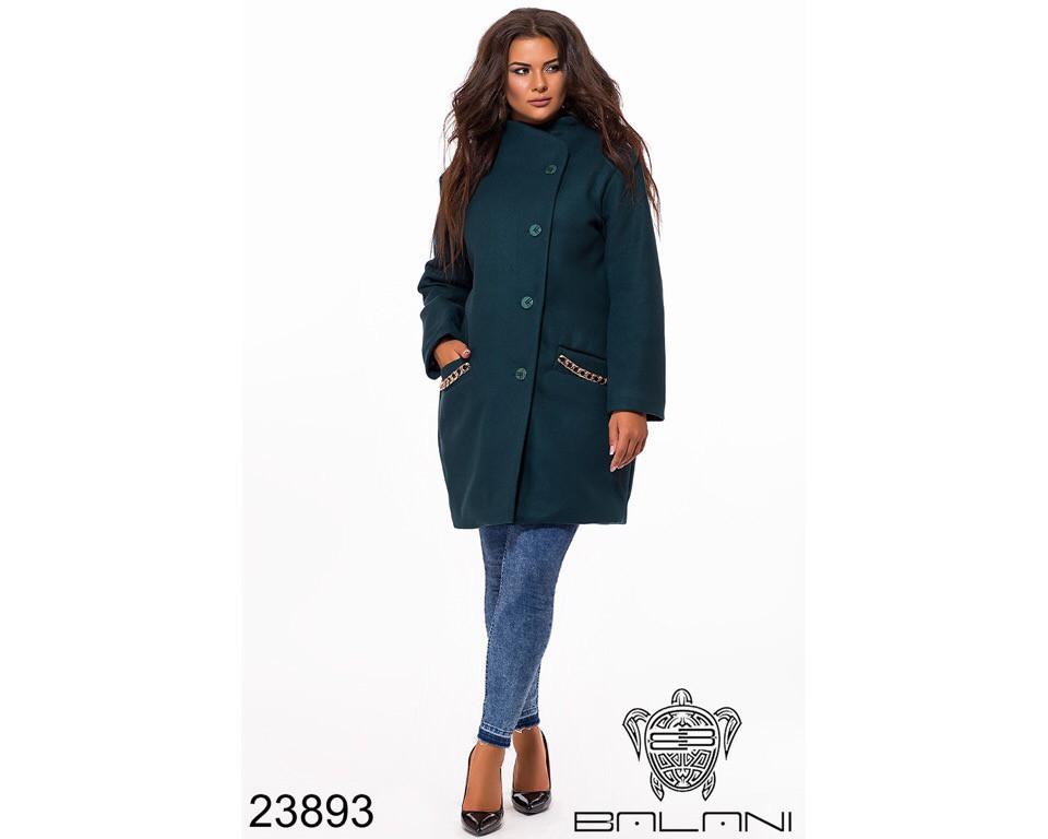 Пальто женское #195-4 Р.р 50