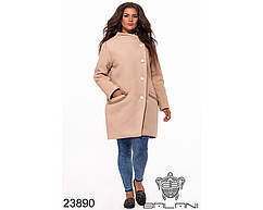 Пальто женское #195-2 Р.р 50