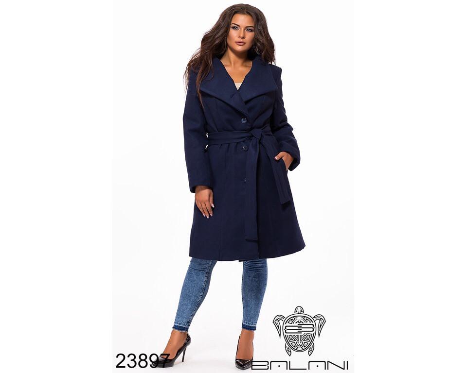 Пальто женское #196-2 Р.р 52