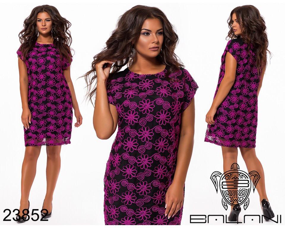 Платье женское. Модель #269-2 Р.-р. 50-52