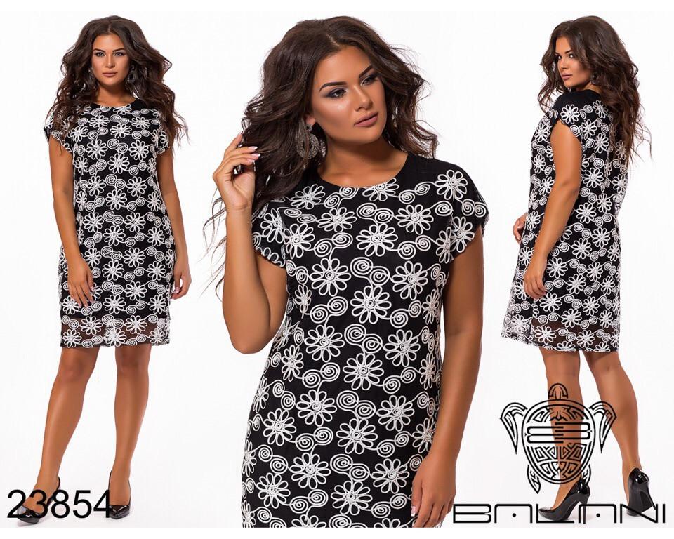 Платье женское. Модель #269-4 Р.-р. 52-54