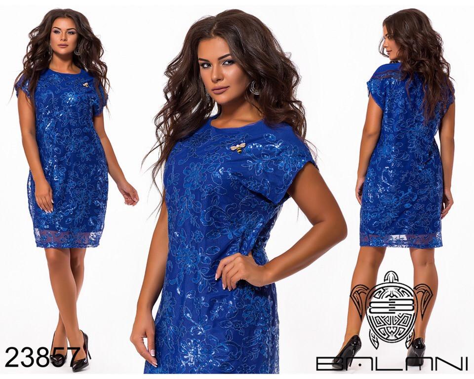 Платье женское. Модель #271-2 Р.-р. 50-52