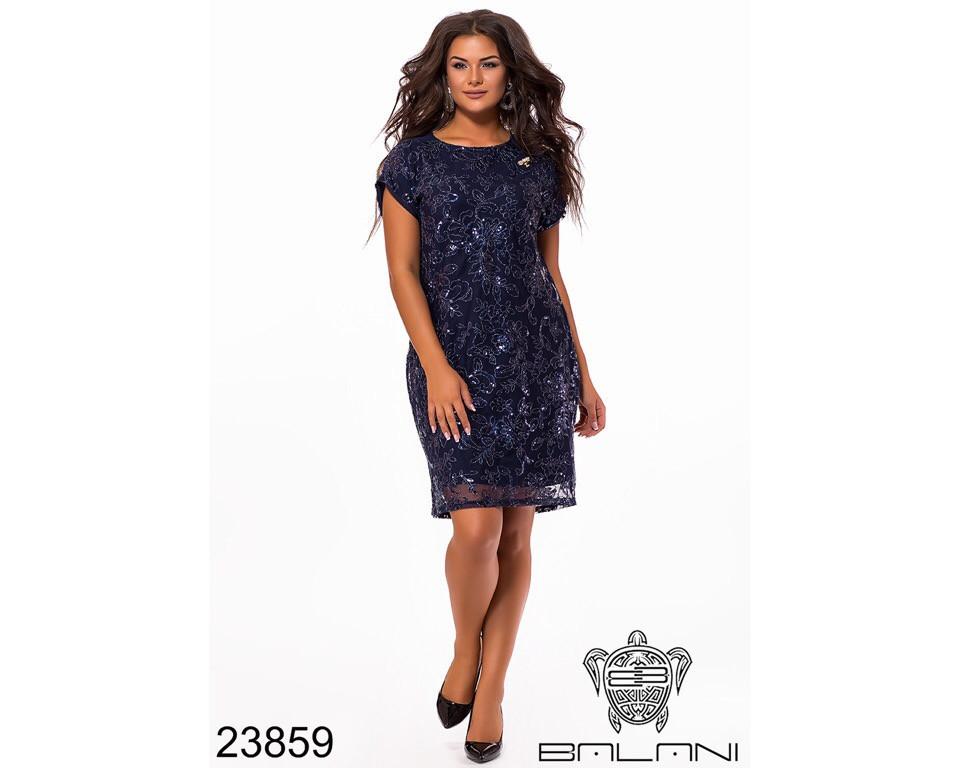 Платье женское. Модель #271-4 Р.-р. 50-52