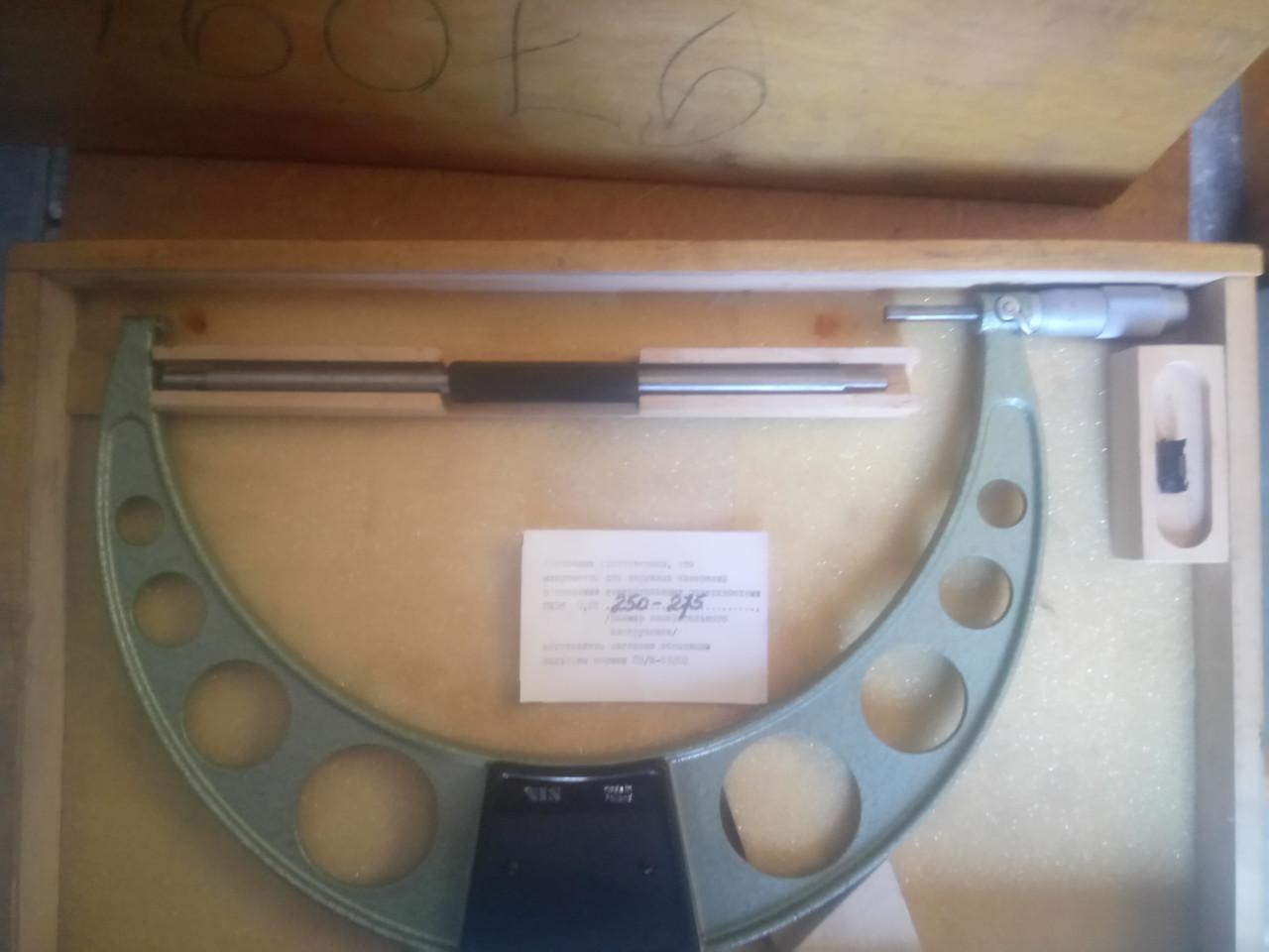 Микрометр гладкий МК 250-275(Польша)  ГОСТ6507-90(Возможна калибровка в УкрЦСМ)