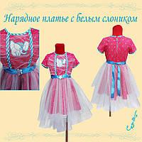250029ee1d0 Нарядное короткое пышное платье в категории платья и сарафаны для ...