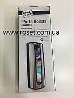Подвесной органайзер для хранения пакетов Bag Stor Porta Bolsas