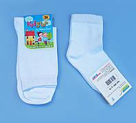 """Носки белые  """"Классика"""", размер 20 / 30-32р."""
