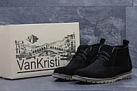 Ботинки мужские Vankristi замшевые классические стильные зимние на меху в черном цвете, ТОП-реплика, фото 1