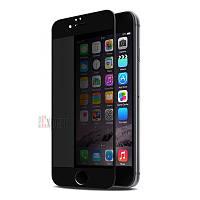 Защитные стекла Full Cover PRIVACY глянец iPhone 6 - Чёрный