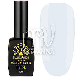 Гель для наращивания Magic-Extension UV Gel Global Fashion, 12 мл №02 молочный с синим оттенком