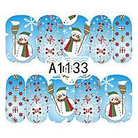Наклейки для слайдер-дизайна A1133