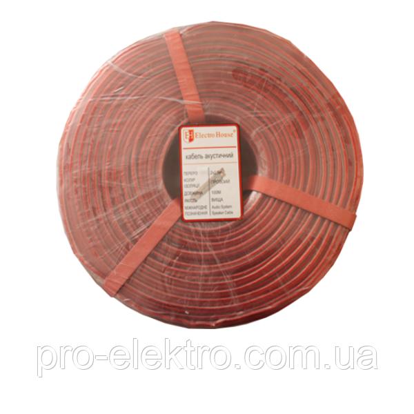 EH-ACK-003 ССА Провод акустический 2х2,5 мм²