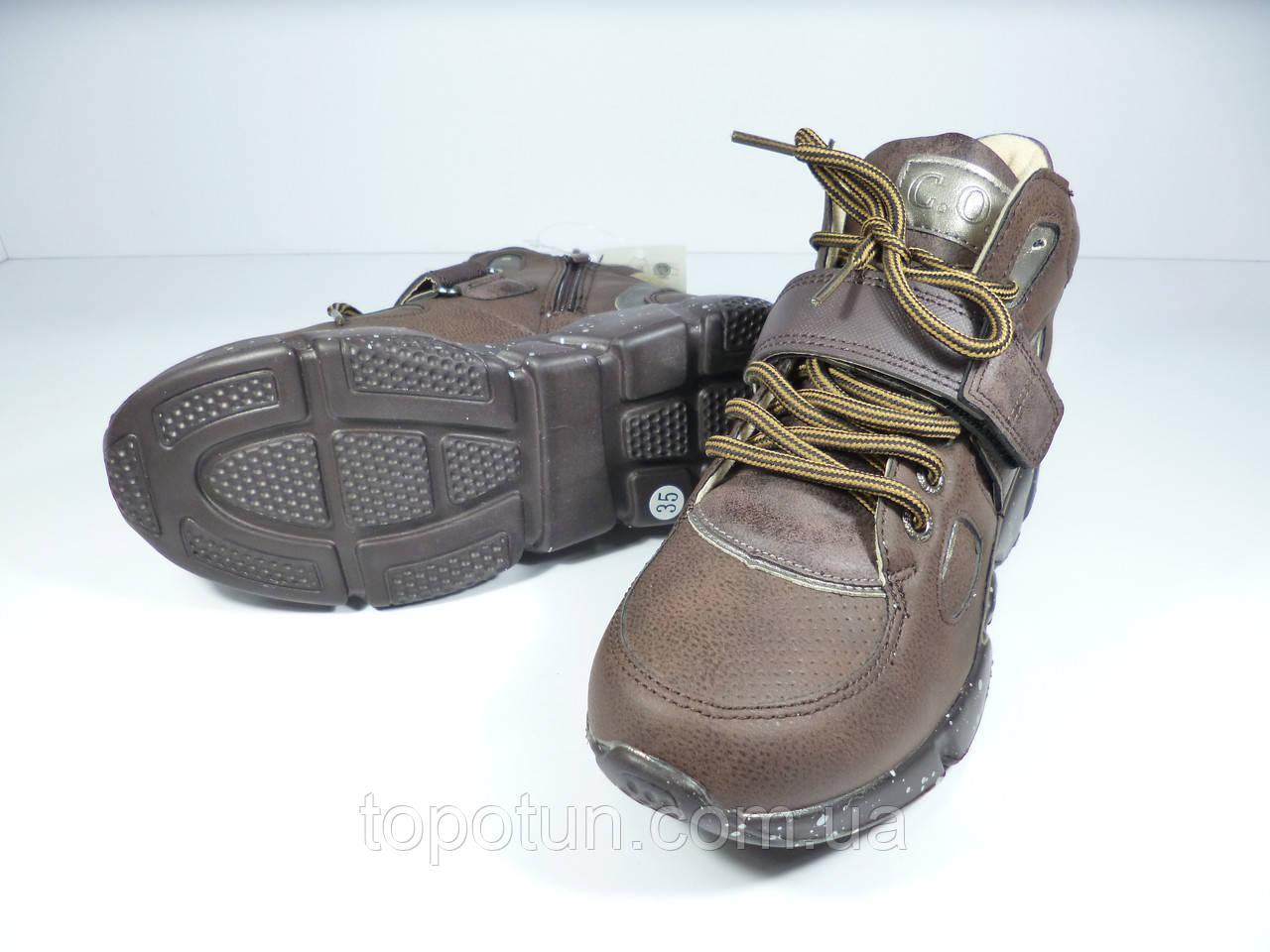"""Демисезонные кроссовки на мальчика """"Солнце"""" Размер: 35,36"""
