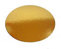 Подложка под торт золото 21см