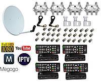 Комплект спутникового телевидения - базовый-4 (4 ТВ на 3 спутника)