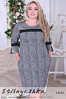 Теплое платье с пайеткой для полных, фото 1