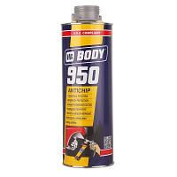 Антигравий  BODY 950 серый (под пистолет)
