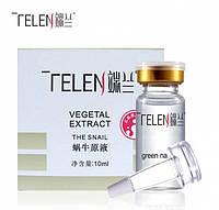 Гиалуроновая кислота + с Улиточным экстрактом «TELEN». 10 мл. The snail
