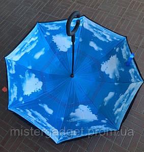 Зонт зворотного складання Up-Brella Небо парасолька вітрозахисний