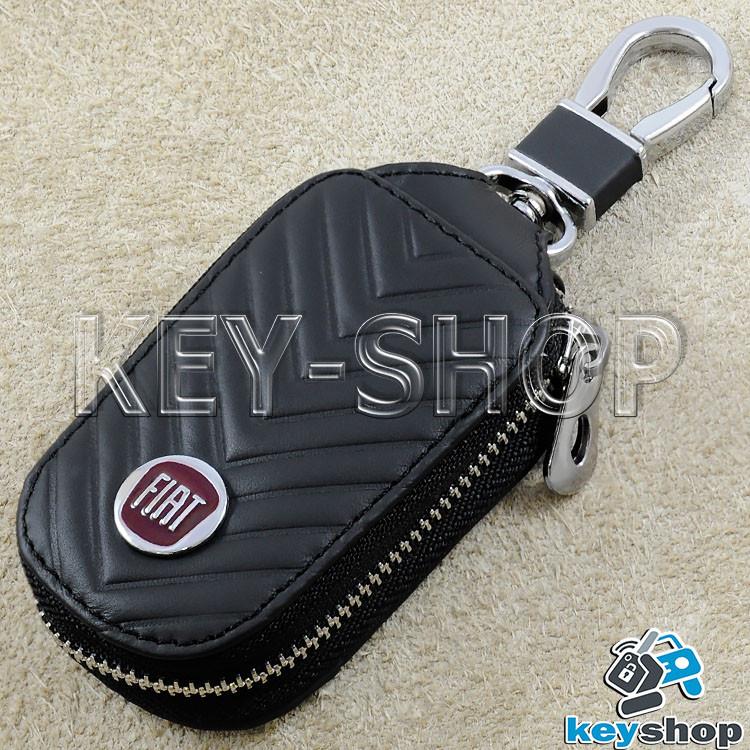 Ключница карманная (кожаная, черная, с тиснением, на молнии, с карабином) логотип авто Fiat (Фиат)