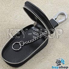 Ключниця кишенькова (шкіряна, чорна, з тисненням, на блискавці, з карабіном) логотип авто Fiat (Фіат), фото 3