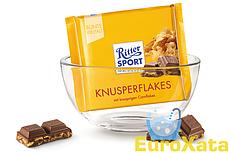 Шоколад Ritter Sport Knusperflakes с кукурузными хлопьями 100 гр (Германия)