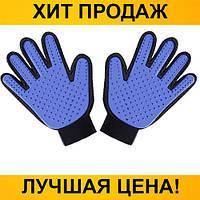 Перчатки для чистки животных Pet Glove
