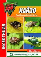 Кайзо, инсектицид